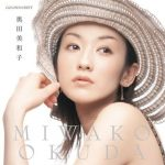 [Album] Miwako Okuda – GOLDEN BEST [FLAC+MP3]
