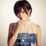 [Single] Sayaka Yamamoto – Ichirinsou [FLAC+MP3]
