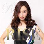 [Single] Rina Aiuchi – RISE [FLAC + MP3]