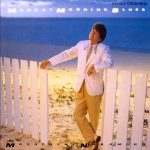[Album] Masatoshi Nakamura – Monday Morning Blues [MP3]