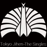 [Album] Tokyo Jihen – The Singles [MP3/RAR]