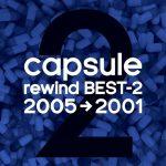 [Album] capsule – rewind BEST-2 2005→2001 [MP3]