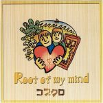 [Album] Kobukuro – Root of My Mind [FLAC + MP3]