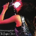 [Album] ikimonogakari – The Singles Vol.1 [FLAC + MP3]