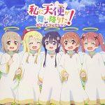 [Album] 伊賀拓郎 – TVアニメ「私に天使が舞い降りた!」サウンドコレクション (2019/MP3/RAR)