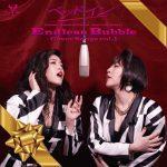 [Album] Bed In – Endless Bubble ~Cover Songs vol.1~[MP3 / RAR]