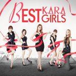 [Album] KARA – Best Girls [MP3]