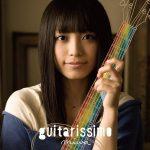 [Album] miwa – guitarissimo [MP3]