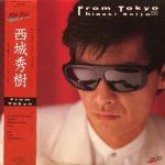 [Album] Hideki Saijo – From Tokyo [MP3]