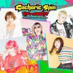 [Album] Gacharic Spin – Gachat10 BEST [MP3]