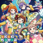 [Album] Jelly PoP Beans – THE IDOLM@STER MILLION THE@TER GENERATION 16 ピコピコプラネッツ (2019/MP3/RAR)