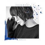 [Album] Eir Aoi – Fragment [MP3/RAR]