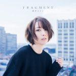 [Album] Eir Aoi – Fragment [FLAC Hi-Res+MP3]