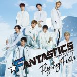 [Single] FANTASTICS from EXILE TRIBE – Flying Fish (2019/M4A/RAR)