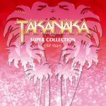 [Album] Masayoshi Takanaka – Super Collection -EMI Years-[MP3]