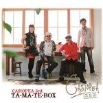 [Album] Casiopea 3rd – TA・MA・TE・BOX [FLAC + MP3]
