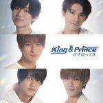 [Album] ] King & Prince – Kimi Wo Materu (2019/MP3/RAR)