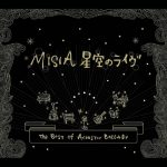 [Album] MISIA – Hoshizora no LIVE -The Best of Acoustic Ballade- [MP3/RAR]