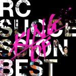 [Album] RC Succession – King of Best [FLAC + MP3]