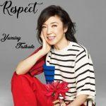 [Album] Various Artists – Respect: Yumi Matsutoya Tribute [MP3/RAR]