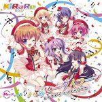 [Single] KiRaRe – 「Re:ステージ! 」KiRaRe 6thシングル ハッピータイフーン (2019/MP3/RAR)
