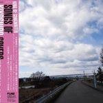 """[Album] Kiyoshiro Imawano – King Of Songwriter """"Songs Of Kiyoshiro Covers""""[MP3/RAR]"""