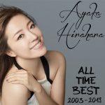 [Album] Ayaka Hirahara – All Time Best 2003-2019 [MP3 / RAR]