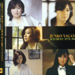 [Album] Junko Yagami – 2CD Best 1978-1983 [MP3/RAR]
