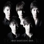[Album] Tohoshinki – BEST SELECTION 2010 [MP3]