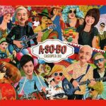 [Album] Casiopea 3rd – A・SO・BO [FLAC+MP3]