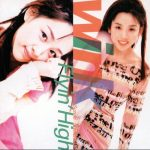 [Album] WINK – Flyin' High (Reissue 2014)[MP3]