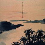 [Album] Chitose Hajime – Hajimeuta ~Chitose Hajime Amami Shimautasyu~[MP3/RAR]