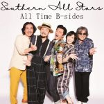 [Album] Southern All Stars – All Time B-sides [MP3/RAR]