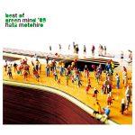 [Album] Motohiro Hata – BEST OF GREEN MIND '09 [MP3]