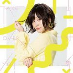 [Album] 山村響 – Take Over You (2019/MP3/RAR)