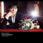 [Album] Kotaro Oshio – Tussie Mussie 2 [MP3]