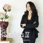 [Album] Fuyumi Sakamoto – Love Songs IV ~Aitakute Aitakute~[MP3]