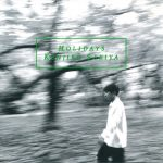[Album] Kenjiro Sakiya – Holidays (Reissue 2018)[MP3]