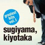 [Album] Kiyotaka Sugiyama – sugiyama, kiyotaka greatest hits vol. I (Reissue 2016)[FLAC + MP3]