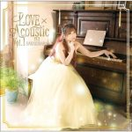 [Album] Yui Sakakibara – LOVExAcoustic Vol.1 [MP3/RAR]
