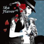 [Album] Runa Miyoshida – Ska Flavor #1 [MP3]