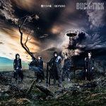 [Single] BUCK-TICK – Kemonotachi no Yoru / RONDO [MP3]