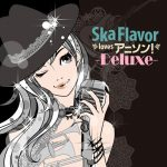 [Album] Runa Miyoshida – Ska Flavor Loves Anime Song Deluxe Edition [MP3]