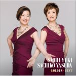 [Album] Saori Yuki & Sachiko Yasuda – Golden Best Saori Yuki Sachiko Yasuda [MP3/RAR]
