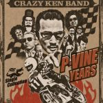 [Album] Crazy Ken Band – Single Collection / P-Vine Years [MP3]