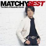 [Album] Masahiko Kondo – Matchy Best [MP3]