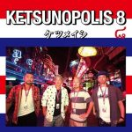 [Album] Ketsumeishi – KETSUNOPOLIS 8 [MP3]