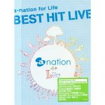[Album] Various Artists – a-nation for Life BEST HIT LIVE [MP3]