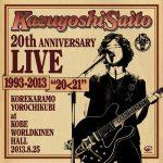 """[Album] Kazuyoshi Saito – 20th Anniversary Live 1993-2013 """"20 21″[MP3]"""