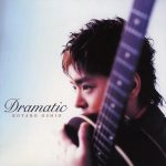 [Album] Kotaro Oshio – Dramatic [MP3]
